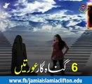 6 Womens Of Hell 6 Gunah Gaar Auratian.