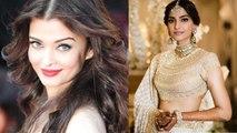 Sonam Kapoor Wedding: Aishwarya Rai से दुश्मनी भुलाकर Sonam ने दिया Wedding Invitation   FilmiBeat