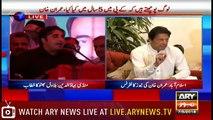Imran Khan's Press Conference On PTI led KPK Govt's Reforms And Performance