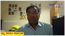 My Dream Of Karnataka : ಹೀಗಿರಬೇಕಂತೆ ಕುವೈಟ್ ಕನ್ನಡಿಗ ಡಾ . ಅಜಾದ್ ಅವರ ಕನಸಿನ ಕರ್ನಾಟಕ | Oneindia Kannada