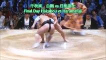 Yokozuna Hakuhou's Sumo Digest[Nagoya Basho 2017, July]2017年名古屋場所の横綱白鵬の大相撲ダイジェスト