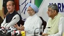 Manmohan Singh attacks PM Modi for 'economic mismanagement' | Oneindia News