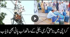 After prolonged load-shedding, Karachi faces acute water crisis