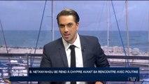 Benyahou Netanyahou se rend à Chypre