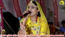 Superhit Marwadi Bhajan | Rudo Ne Rupalo | Madhuri Vaishnav | Rajasthani Songs | Latest Video Song | Mata Ji Bhajans