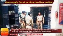 Unnao Gangrape: MLA Kuldeep Sengar Sitapur sifted to sitapur jail