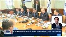 Benyamin Netanyahou est arrivé à Chypre pour rencontrer les dirigeants chypriote et grec