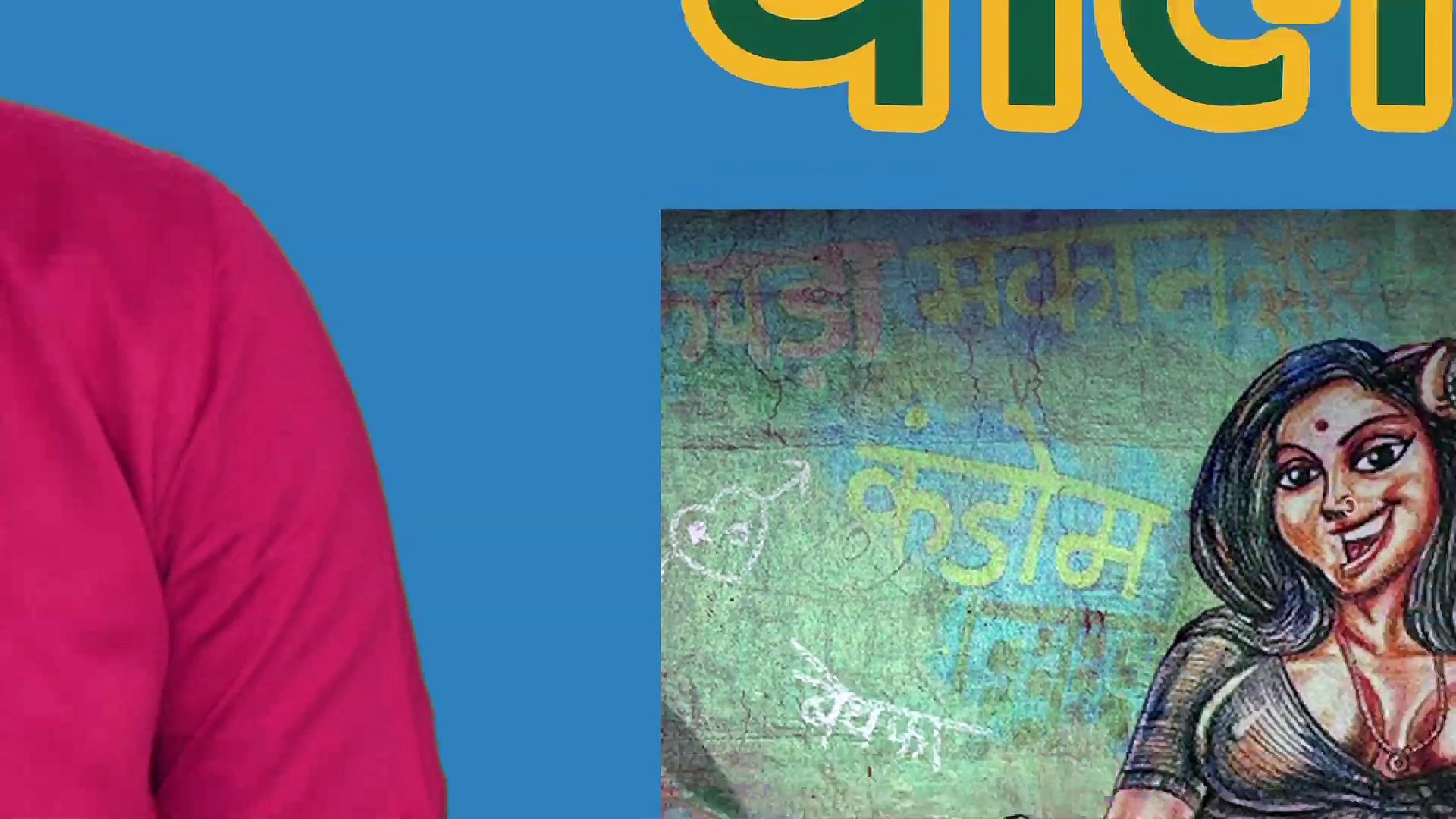 Gandi Baat   Web series  Official Trailer  Ekta Kapoor  Alt Production   Bollywood spotlight