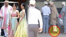 Sonam Kapoor Wedding: Jhanvi Kapoor hides Anand Ahuja Shoes | Joota Churai | FilmiBeat