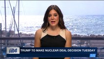 i24NEWS DESK   Rouhani: U.S. nuke deal pullout 'mistake'   Tuesday, May 8th 2018