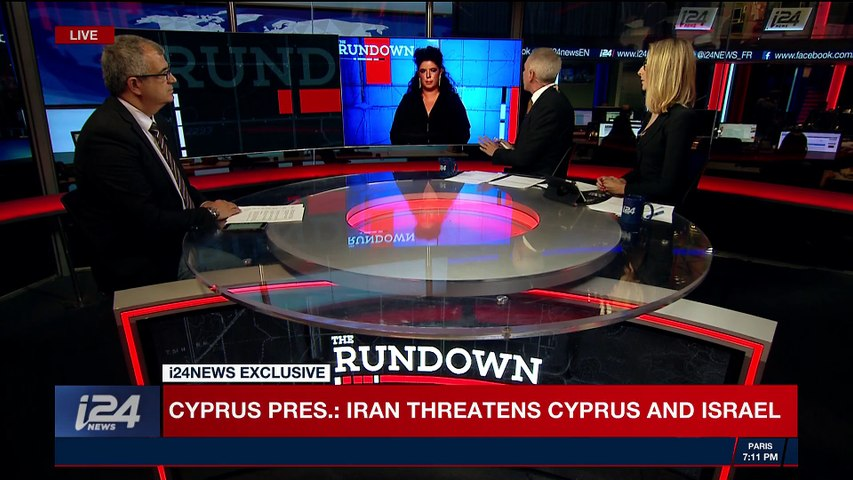 THE RUNDOWN | Cyprus pres: Iran threatens Cyprus and Israel | Tuesday, May 8th 2018