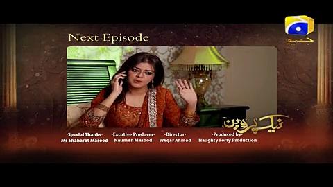 Naik Parveen - Episode 28 Teaser | HAR PAL GEO