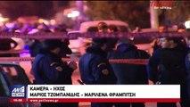 Οργισμένες αντιδράσεις μετά την αθώωση για την δολοφονία αστυνομικών της ΔΙΑΣ