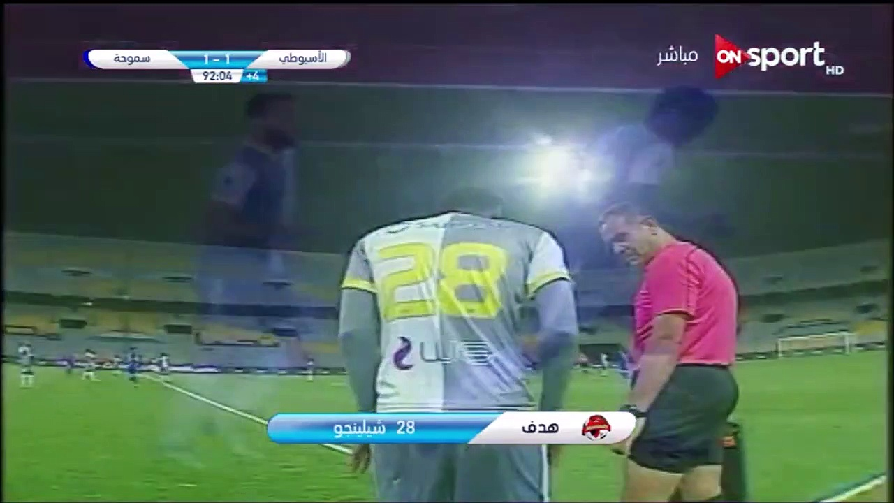 1-1 Mahmoud Salah Penalty Goal Egypt  Egypt Cup  Semifinal – 08.04.2018 Alassiouty Sport 1-1…