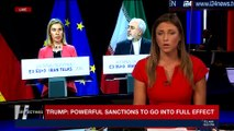 PERSPECTIVES | France, Germany, UK regret U.S. decision | Tuesday, May 8th 2018