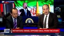 PERSPECTIVES | Netanyahu: Trump made a historic move | Tuesday, May 8th 2018