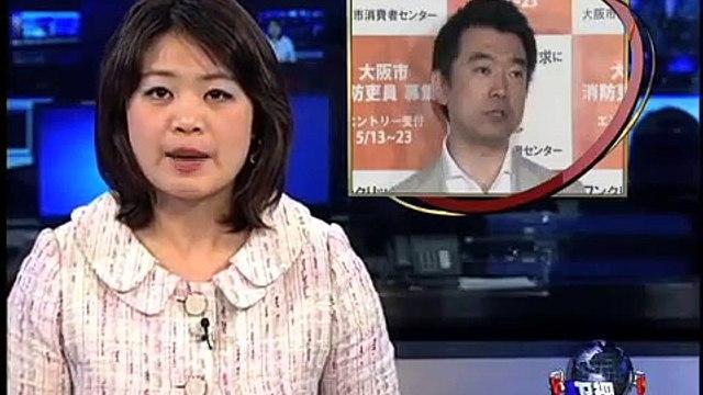 """大阪市长""""慰安妇必要""""言论引发争议"""