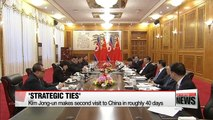 North Korean leader Kim Jong-un visits China again