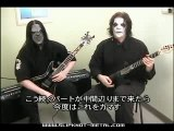 Mick & James (Slipknot) Three Nil