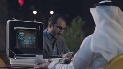 شاهد سهولة تسجيل العقارات في دبي