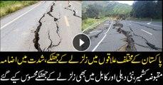 Magnitude 6.4 Earthquake hits Pakistan, India and Afghanistan