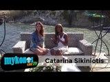 """Ο Τυφώνας Catarina Sikiniotis σαρώνει τη Μύκονο  I The """"Typhoon"""" Catarina Sikiniotis in Mykonos"""