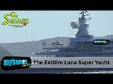Στην Μύκονο τo σούπερ γιωτ Luna των 400 εκατομμυρίων με τα 9 καταστρώματα και τα 2 ελικοδρόμια!
