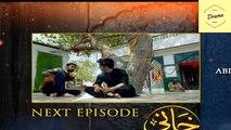 Khaani Episode 25 Promo Teaser Har Pal GEO