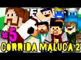 CORRIDA MALUCA 2! - A CORRIDA MAIS MALUCA DE SEMPRE xD - #5 - Minecraft