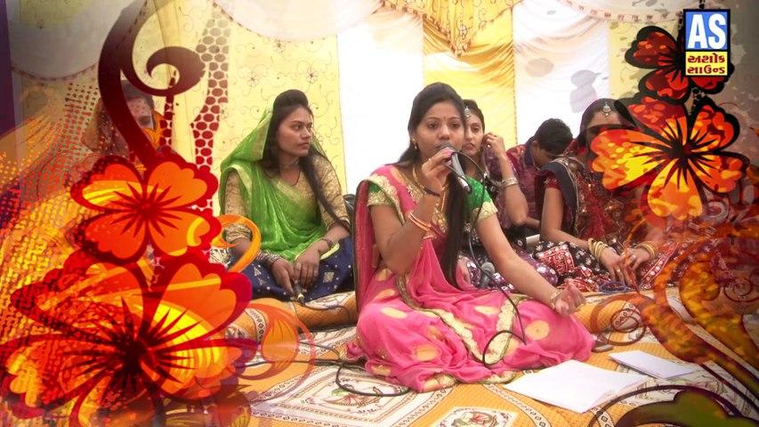 Surat Sher Nu Sonu || Kiran Prajapati || Famous Gujarati Lagan Geet || New Gujarati Wadding Song