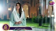 Allah Tera Ehsan | OST | Noor - e - Ramazan | Ramazan 2018| Farhan Ali Waris, Qasim Ali Sh