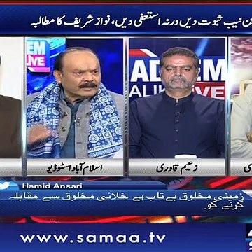 Nadeem Malik Live   SAMAA TV   10 May 2018