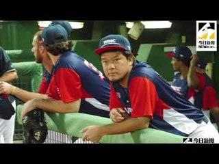 今日新聞/在台灣追夢的日本野球浪人 長江翔太、杉尾拓郎