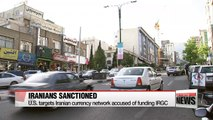 U.S. Treasury, UAE sanction Iranian currency network connected to Iran's Revolutionary Guard