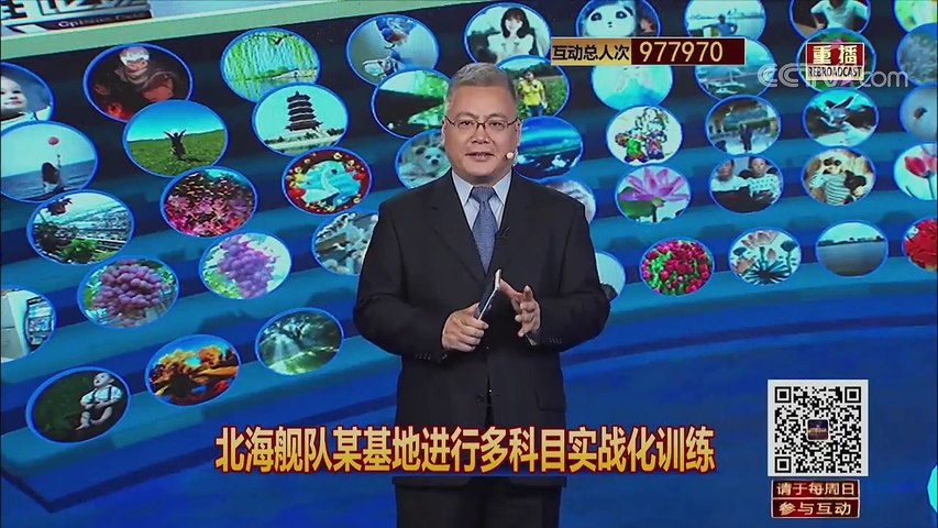 """《中国舆论场》 20170903 军事合作升温 日英再续""""兄弟情缘""""?  CCTV-4"""