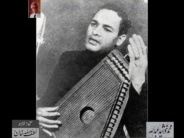 Tum Poocho Aur Main Na Bataoun - Qateel Shifai ki Ghazal - Singer Ustad Umeed Ali Khan