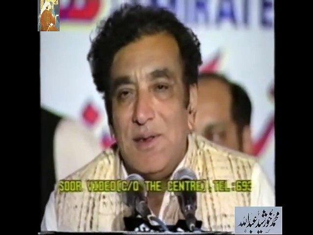 Ahmed Faraz  Recites Ghazal        جان سے عشق اور جہاں سے گریز
