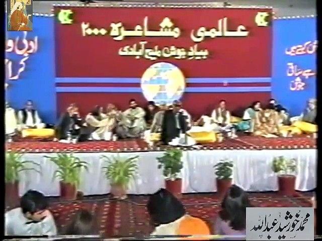 Rasaa Chughtai recites Ghazal   جب بھی تیری یادوں کا سلسلہ سا چلتا ہے