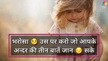 Best Motivational Lines About Life  -- Positive Thoughts -- New WhatsApp Status Video 2018, whatsapp status videos, whatsapp status love in english,  whatsapp status,  best whatsapp love status,  happy whatsapp status,  whatsapp status sad,  whatsapp vi