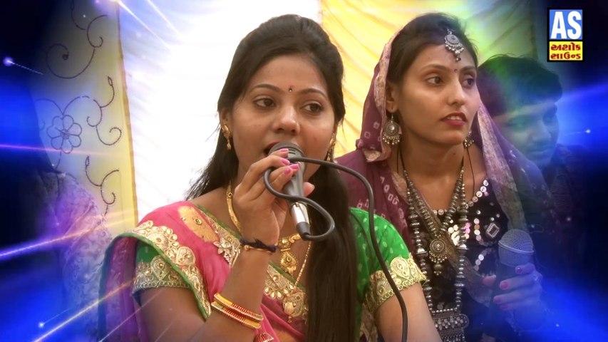 Akhand Saubhagyavati    Kiran Prajapati    Famous Gujarati Lagan Geet    Traditional Marriage Song