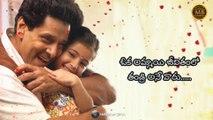 Emotional Father's Sad Quotes Whatsapp Status Video Telugu Whatsapp Status Video, whatsapp status videos, whatsapp status love in english,  whatsapp status,  best whatsapp love status,  happy whatsapp status,  whatsapp status sad,  whatsapp video love,  w