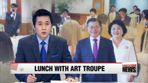 Blue House hosts luncheon for South Korean art troupe