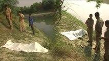 कानपुर: घर से गायब युवती का शव नदी किनारे मिला, गैंगरेप के बाद हत्या!