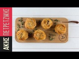 Μανιταροπιτάκια | Kitchen Lab by Akis Petretzikis