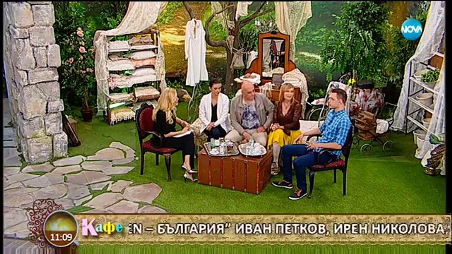 Иван Петков напуска Hell's Kitchen - България - На кафе (11.05.2018)