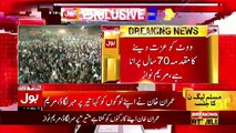 Maryam Nawaz Speech In PMLN's Multan Jalsa - 11th May 2018