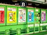 24 Unbelievable Vending Machines