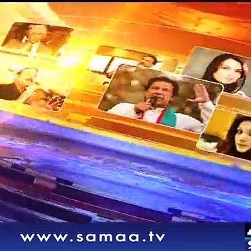 News Beat   Paras Jahanzeb   SAMAA TV   11 May 2018