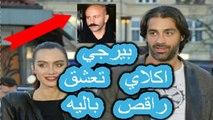 بطله مسلسل حب ابيض اسود وقصه حبها  مع راقص الباليه جان تونالي