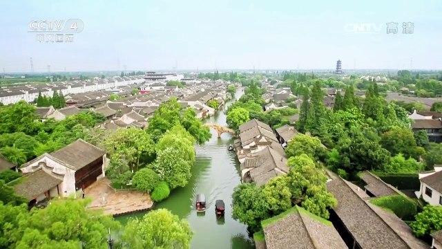《记住乡愁 第三季》 20170228 第三十九集 岩头镇——义以为上 | CCTV-4